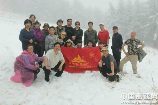 家家乐登山群游雪中游览五岳寨
