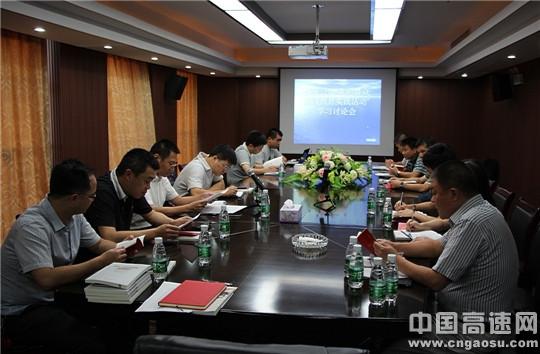 """湖南:娄衡高速开展""""入党为什么、为党做什么""""专题学习和讨论"""