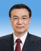 李克强:国务院总理、党组书记,中共中央政治局常委