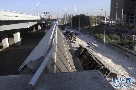 哈尔滨阳明滩大桥垮塌事故已致3死5伤