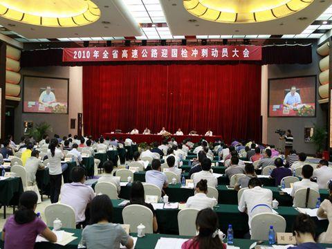 湖南省高管局全力向国检发起冲刺