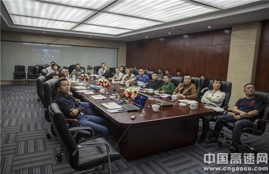 湖南:现代投资股份有限公司长沙分公司召开迎国检冲刺调度会