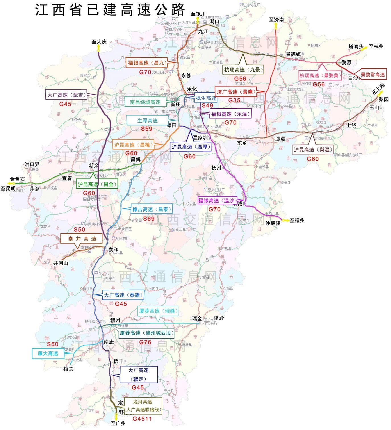 江西省已建高速公路图 - 高速地图 - 高速网新闻