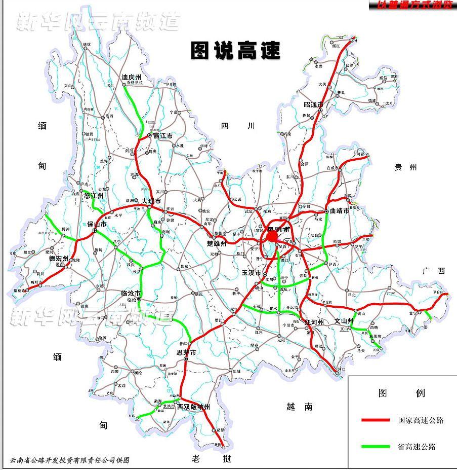 云南省地图全图_云南省高速公路图 - 高速地图 - 高速网
