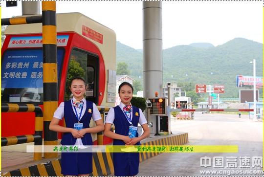 高速风景线11