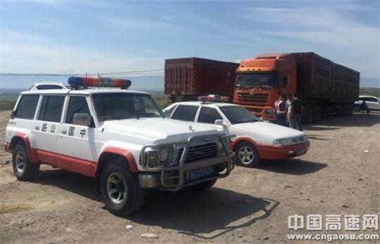 新疆:伊犁路政管理局联合多部门开展治超专项整治行动