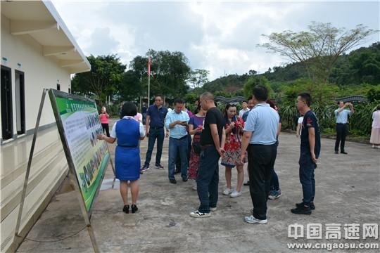 第二届中国最美景观高速路・桥交流团体验思小高速曼歇坝收费站