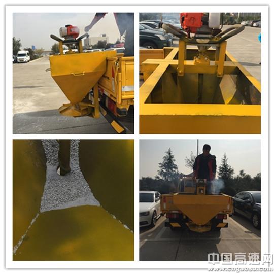 陕西高速集团铜旬分公司自发研制融雪剂撒布利器助推冬季除雪保畅工作
