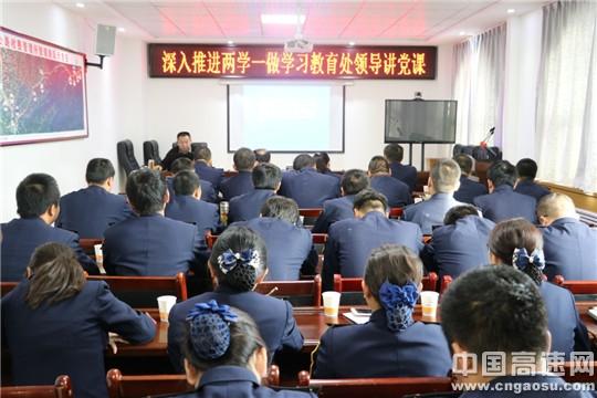 甘肃省平凉处副处长深入基层为庆城所干部职工讲党课