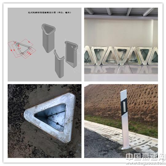 陕西高速集团铜旬分公司研发可插拔式轮廓标底座小创新解决大难题