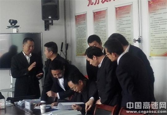甘肃省公路局检查考核天水高养中心2016年公路养护管理工作