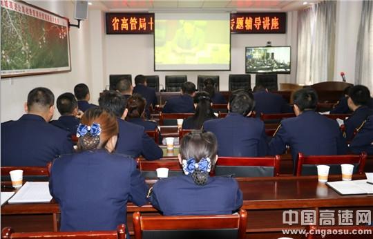 甘肃:庆城所组织全体党员参加十八届六中全会精神专题辅导讲座