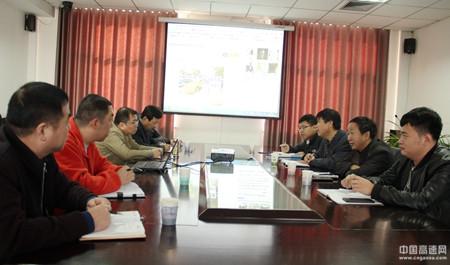 河北:衡大高速公路管理处组织召开养护管理安全生产调度会