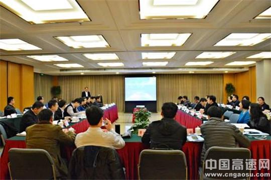 中交企协2016年度法律年会在京召开