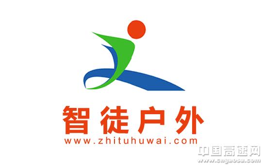 智徒户外logo标志