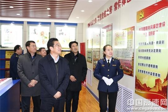 甘肃省交通运输厅党组成员、纪检组长艾玉德莅临平凉高管处调研指导工作