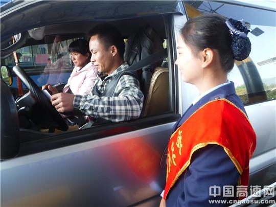 【理事资讯】广西:岑兴高速北流收费站积极开展2016年下半年行风调查活动