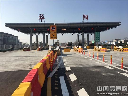 【理事资讯】安徽高速高界处新站开通准备工作到位