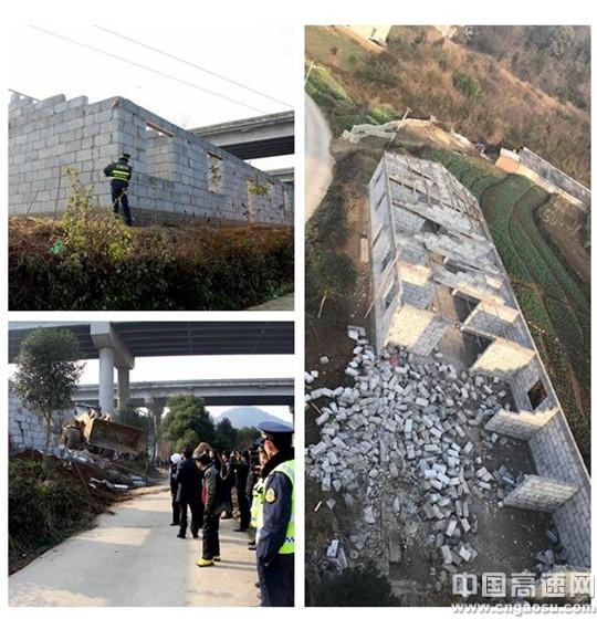 湖北:汉鄂高速路政八大队借力执法快速高效拆除违建