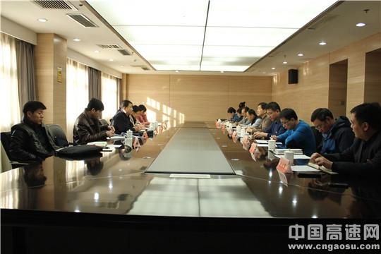 河北省发改委调研组对平山培训中心进行走访调研