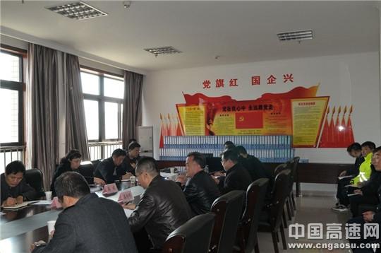 陕西高速集团铜旬分公司夯实基础管理全力搭建廉政文化建设平台