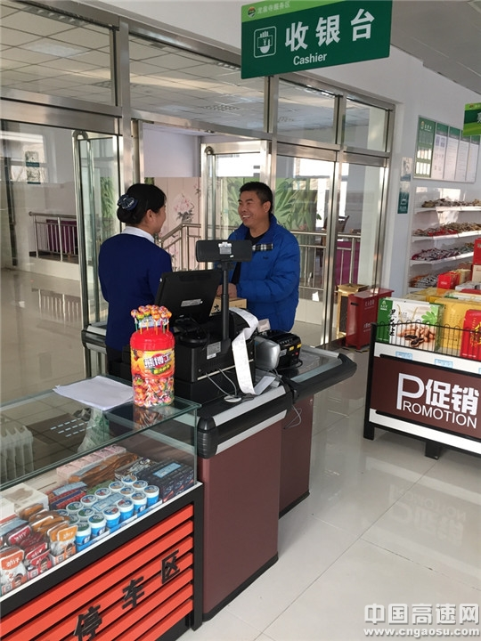 河北:邢汾高速龙泉寺停车区正式开通营业