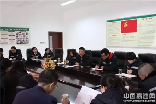 浙江:杭千高速建德党支部召开党内外群众意见征集座谈会