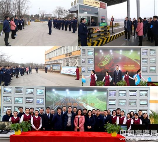 【理事资讯】河南:郑少高速开展2016年度收费工作汇报考评活动