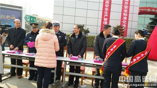 一路四方共同保障京沪高速春运安全