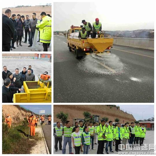 陕西高速集团铜旬分公司2016年养护管理亮点纷呈