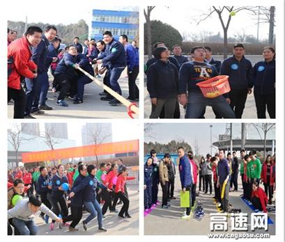 【理事资讯】河南:郑州路桥集团建设发展公司举办2017年职工新春趣味运动会