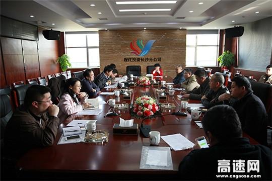 【理事资讯】湖南:现代投资总经理刘初平一行到长沙分公司调研