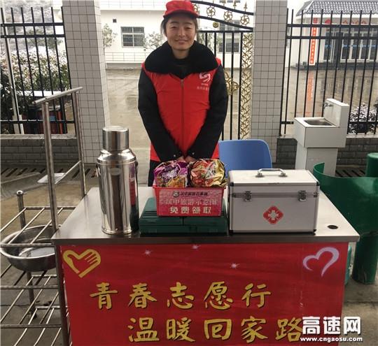 陕西高速集团西略分公司茶店收费站快速反应,积极做好除雪保畅工作