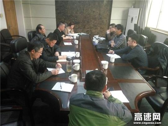【理事资讯】湖南:现代投资工会主席陈敏一行到长沙分公司调研清障施救工作
