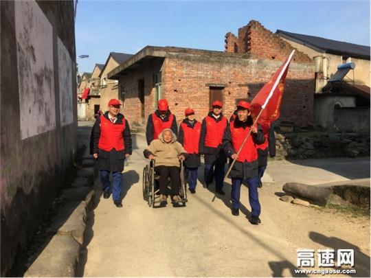 浙江省杭州杭千高速公司蒲公英志愿服务队在行动