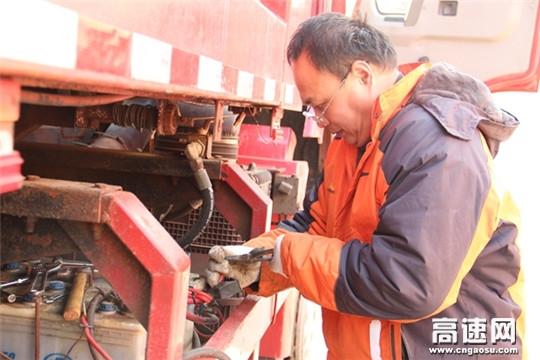 """河北:衡大高速滏阳养护工区顺利完成""""两会""""安全保畅任务"""