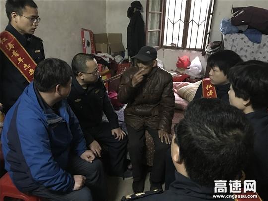 """湖北屈家岭桃花节 汉十路政深情""""三生三世"""""""