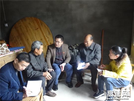 江西:吉安市公路局永丰分局积极推进美丽乡村建设驻点帮扶工作