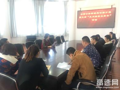 """新疆:哈密公路管理局团委开展形式多样的""""五问维吾尔族青年""""学习教育活动"""