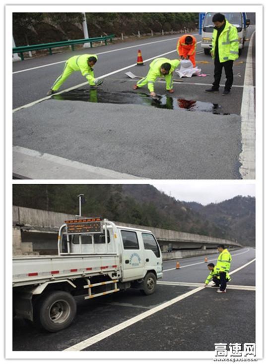 陕西高速集团西略分公司略阳管理所采用新型材料EAP磨耗层处置桥头跳车