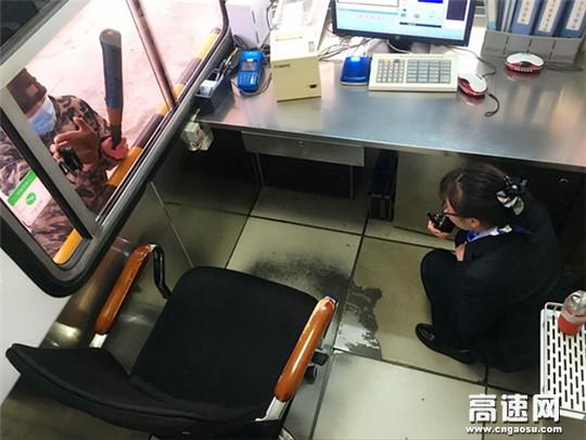 湖北:汉鄂高速鄂州东收费站开展防盗抢应急演练活动