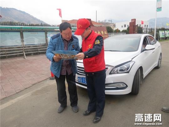 陕西高速集团西汉分公司宁陕管理所青年志愿服务活动侧记