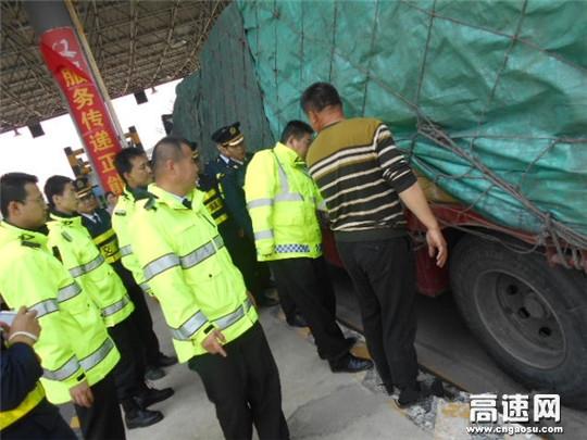 甘肃:西峰高速收费所查处凤口停车区倒货逃费事件