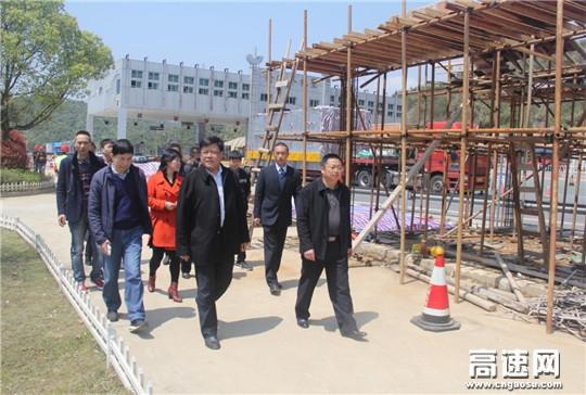 江西高速万年管理中心召开安全生产研讨会