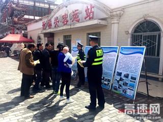 陕西交通集团商界分公司商洛东路政中队开展行人上高速专项治理宣传教育活动