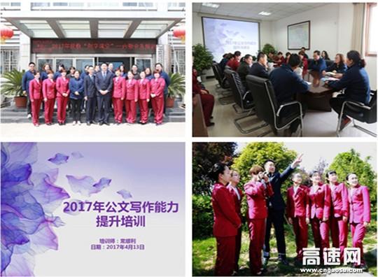 """【理事资讯】河南:郑州路桥集团建设发展公司""""创新共享课堂""""开课啦!"""
