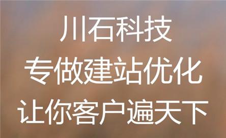 济宁网站建设 网站设计制作 济宁网站优化