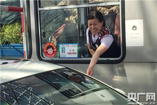 """【五一人物】""""最美路姐""""陈青:十五载微笑服务扮靓合安高速"""