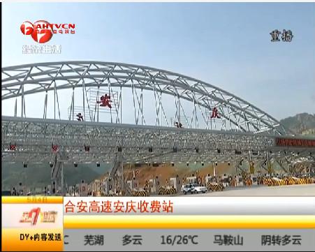 """""""五四""""青年节特别报道:高速路口的微笑天使"""