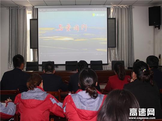新疆:哈密公路管理局团委开展形式多样的活动纪念中国共产主义青年团成立95周年